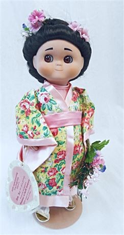 """11"""" Dolly Dingle Doll """"Yum Yum"""" by Bette Ball for Goebel Limited Editiion"""