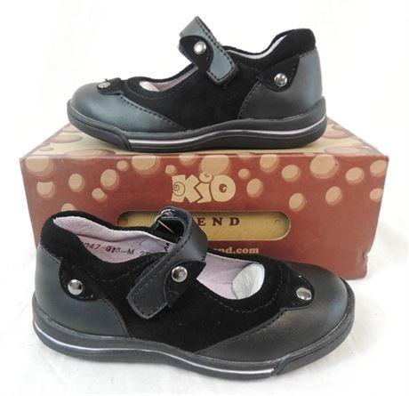 NIB Kio Trend Lila Black Mary Jane Children's Shoes Size 34 EU, 2.5 - 3 US