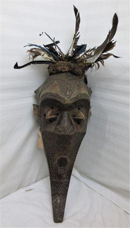 Kambongo Mask from the Kuba Kingdom Congo