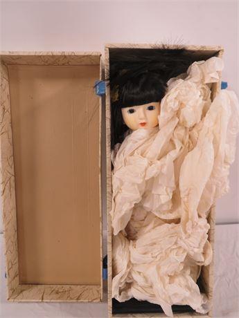 Asian Porcelain Doll(230-LV21TT)